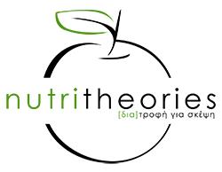 Nutritheories